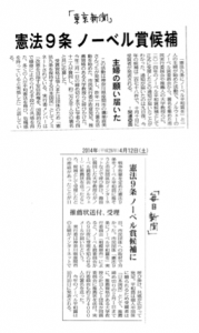 2014-04-20_02