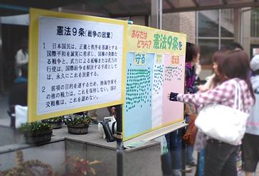 岡山大学でのシール投票の様子
