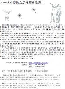 2014-04-20_1